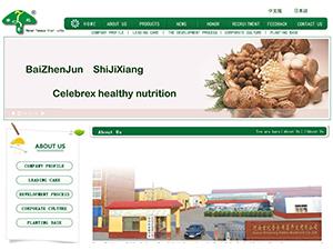 Henan Shijixiang Edible Mushroom Co., Ltd