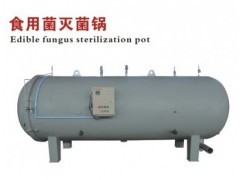 Edible fungus Sterilization pot