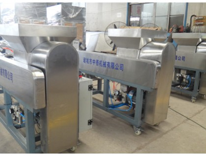 Edible fungus pungus pneumatic horizontai baging machine