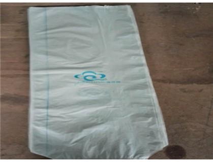 Mushroom Plastic Bags