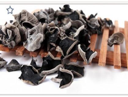 Rare Black fungus