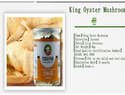 King Oyster Mushroom Chip