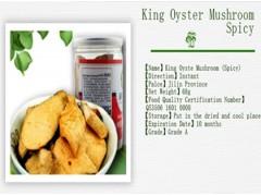 King Oyster mushroom(Spicy)