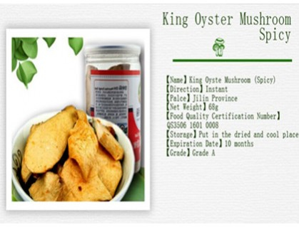 King Oyster mushroom(Spicy)